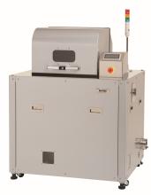 ARV-5000